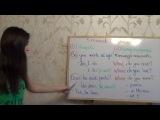 35 Урок. 5 Типов Вопросов в Английском языке. Ирина Шипилова. Английский для начинающих