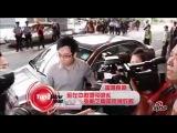 金在中访港张柏芝胞弟做司机 场面&#28151